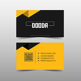 黑色黃色簡約時尚名片模板