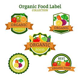 復古風格生態綠色蔬菜瓜果貼紙圖標