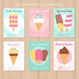 手繪各種冰淇淋雪糕平面設計卡片
