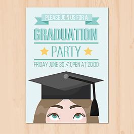 快樂學生畢業帽派對相冊封面模板