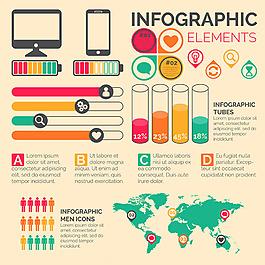 彩色圖形元素信息圖ppt模塊