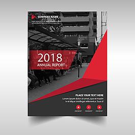 红色创意年度报告封面模板