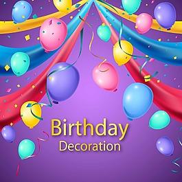 生日气球背景