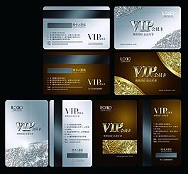 VIP卡會員卡模板下載