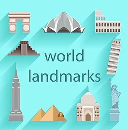 精致環球旅游著名建筑矢量