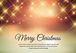 唯美光效圣誕節創意背景圖