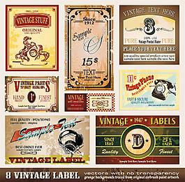 各種復古標貼設計圖片