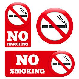 禁烟标签图片