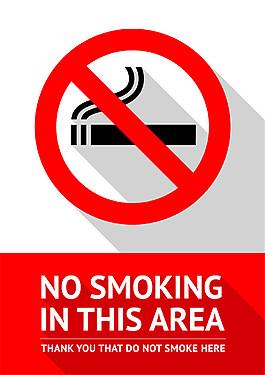 禁煙標貼圖片