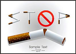 烟与禁止标志图片