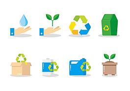 环保回收图标