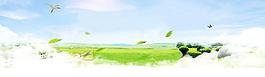 藍天白云草地背景