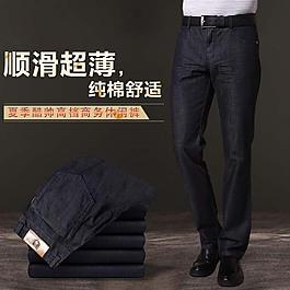 時尚商務淘寶主圖背景