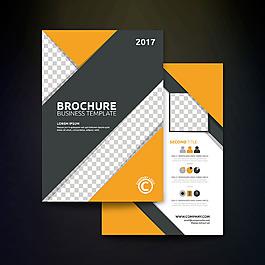 2017黄色黑色抽象业务手册模板