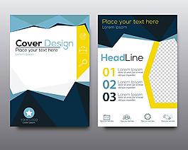 抽象几何图形手册封面模板设计