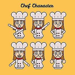 手繪各種表情卡通風格女性廚師角色
