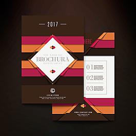 彩色条纹图形商业手册模板