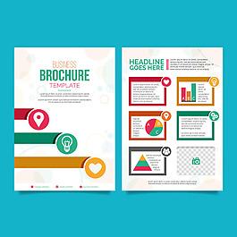 彩色信息图元素商业手册模板
