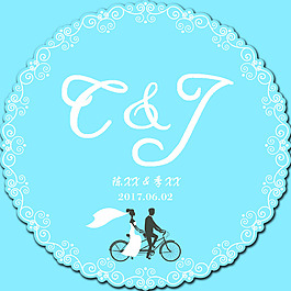 蓝色婚礼logo