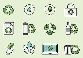 環保回收圖標
