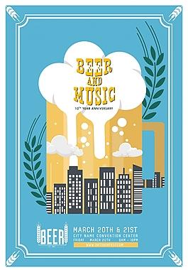 啤酒宣傳扁平海報