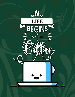 手繪可愛卡通咖啡宣傳海報