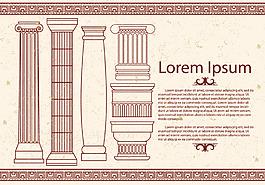 懷舊手繪羅馬柱民族邊框