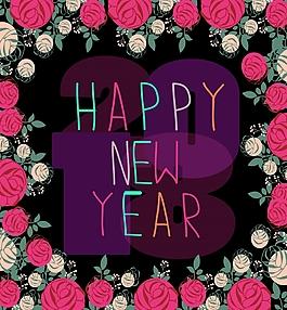 手绘玫瑰新年海报