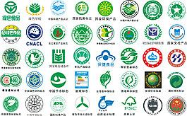 各種國家認證標志