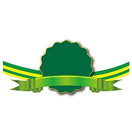 綠色飄帶元素