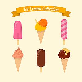 扁平風格美味冰淇淋雪糕插圖