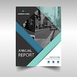 优雅的蓝色简约年度报告手册