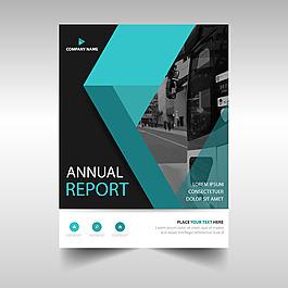 优雅的蓝色几何图形年度报告手册模板
