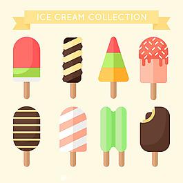 扁平風格不同美味的冰淇淋插圖矢量素材