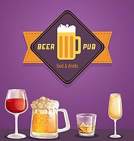 夏季啤酒插畫