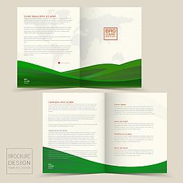 抽象宣傳冊banner設計矢量圖