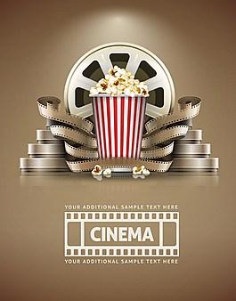 電影院爆米花矢量圖