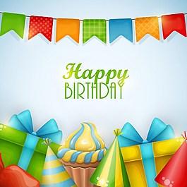 彩色生日礼物背景图