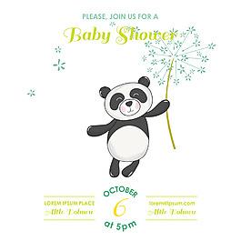 飛行嬰兒洗禮卡通熊貓邀請卡片矢量素材