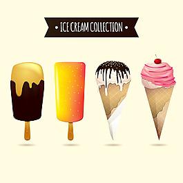 寫實風格冰淇淋雪糕矢量素材