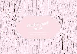 粉色木紋背景素材