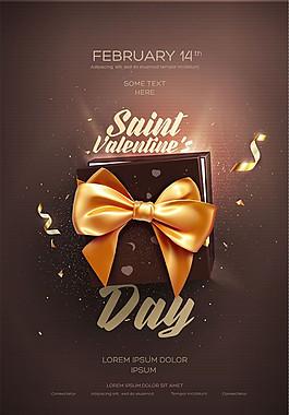 情人节促销海报设计1