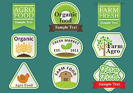 農業標志設計