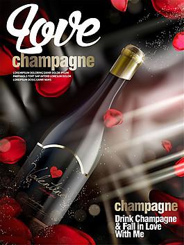 香槟海报设计 1
