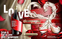 香槟海报设计 图片