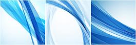 藍色個性動感線條