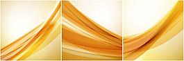橙色動感個性線條