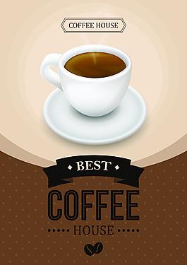 宣傳咖啡巧克力主體海報設計矢量素材