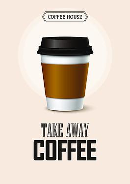便攜咖啡巧克力主體海報設計矢量素材