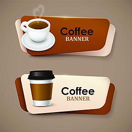咖啡巧克力主體海報設計矢量素材